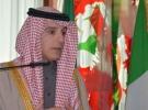 Suudi Arabistan Dışişleri Bakanı Cubeyr, Irak'ta