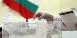Bulgaristandan skandal Kiril alfabesi oyunu