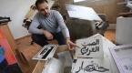 İsrail askerleri Filistinli karikatüristin atölyesini dağıttı
