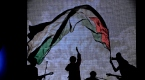 41. Filistin Toprak Günü