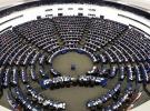 Avrupa Konseyi'nden skandal: FETÖ önergesini reddetti