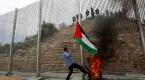 """Batı Şeriada """"Filistin Toprak Günü"""" gösterisi"""