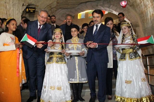 TRT 32. Uluslararası Çocuk Şenliği Programı