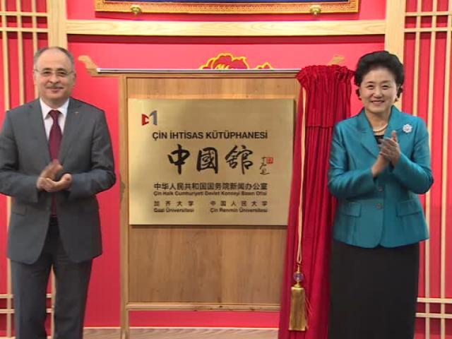 Gazi Üniversitesi Türkiyenin ilk Çin İhtisas Kütüphanesini kurdu