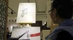 Karikatürist Turhanın sergisi Hartumda açıldı