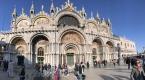 Sular şehri: Venedik