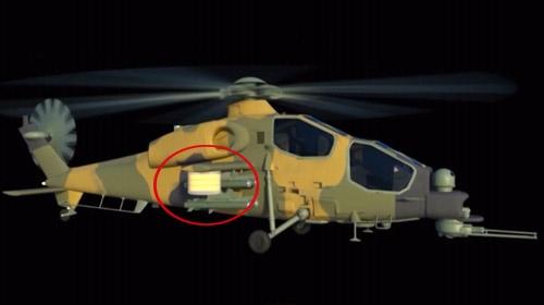 Milli helikoptere milli radar