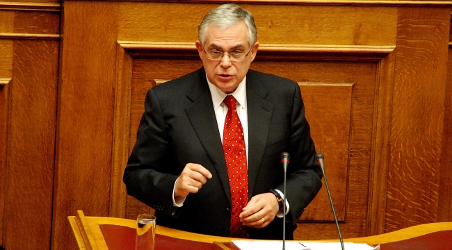 Yunanistan eski başbakanı Papadimosa bombalı saldırı
