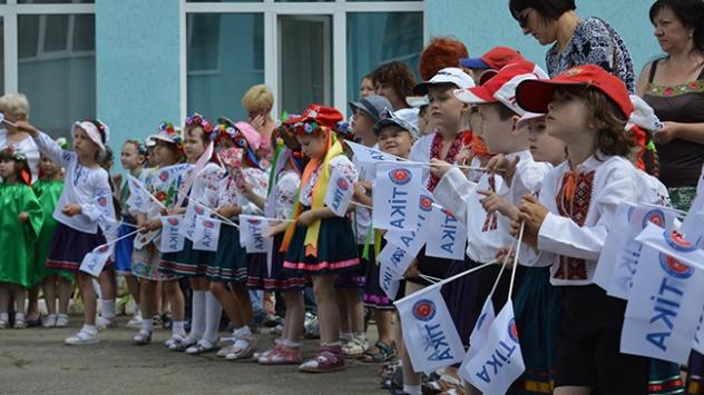 TİKAdan Ukraynada anaokulu tadilatı