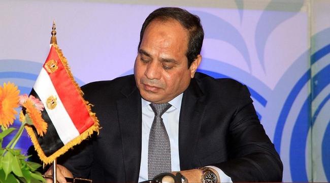 Mısır Cumhurbaşkanı Sisiden Tiran ve Sanafir adalarına onay