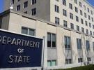 ABD İnsan Ticareti Raporu yayımladı
