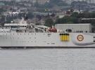 Milli sismik gemisi MTA Oruç Reis hizmete hazır