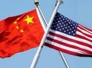 ABD ve Çin arasındaki ticaret krizinde yeni perde