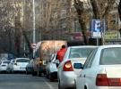 Ankara'da otoparklar artık 1 TL