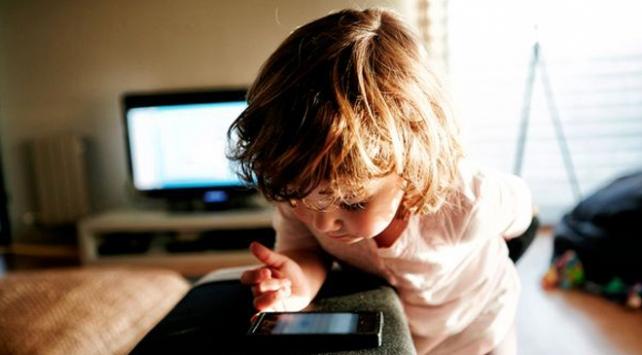Japonlar çocuklara özel telefon üretti