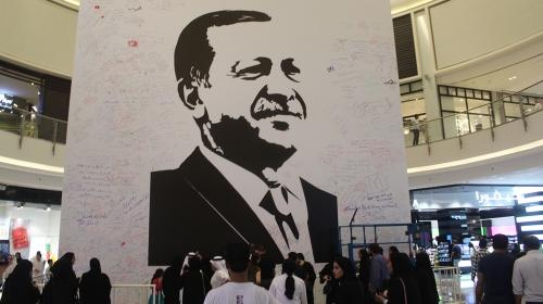 Katar'da Erdoğan sevgisi