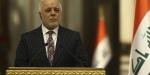 Irakta Irkçı devlet kurulmasını reddediyoruz