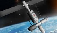 Türkiye Uzayda Güçlenecek