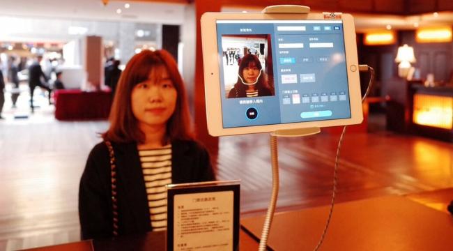 Çin, tüm ülkeyi kapsayacak yüz tanıma sistemi geliştiriyor