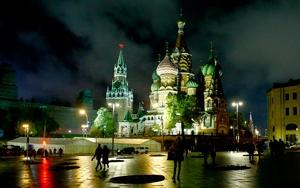 Moskovanın Zaryadye Parkı