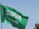 Suudi Arabistan'dan 'İsrail ziyareti' haberlerine tepki