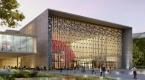 İşte Yeni Atatürk Kültür Merkezi (AKM) Projesi