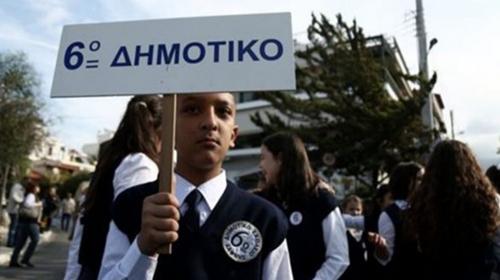 Yunanistan'da ırkçı saldırı