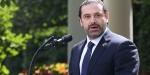Hariri: Kısa bir süre sonra Lübnana döneceğim