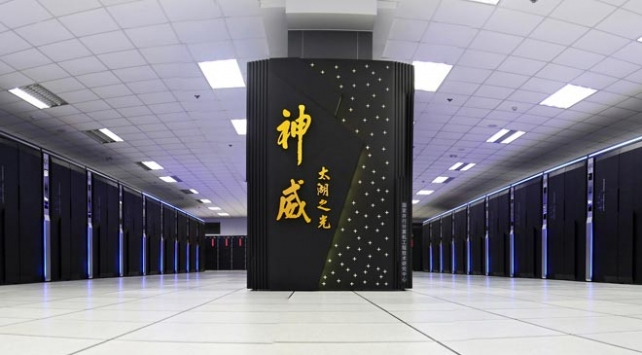 Dünyanın en hızlı süper bilgisayarı yine Çinden