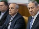 İsrailli bakan: Suudi Arabistan ile İran'a karşı gizli iletişim halindeyiz