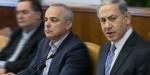 İsrailli bakan: Suudi Arabistan ile İrana karşı gizli iletişim halindeyiz