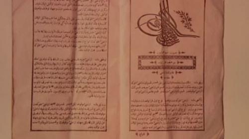 Osmanlı coğrafyası arşivleri İstanbul Haliçte sergileniyor