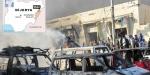 Nijeryada camiye intihar saldırısı: En az 30 kişi öldü