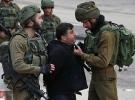 Bahreynli heyetin İsrail'e resmi ziyaret gerçekleştirdiği iddiası