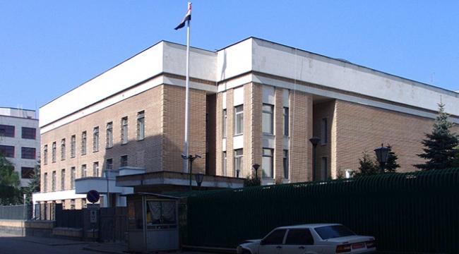 Rusya Yemendeki Büyükelçiliğini kapatıyor