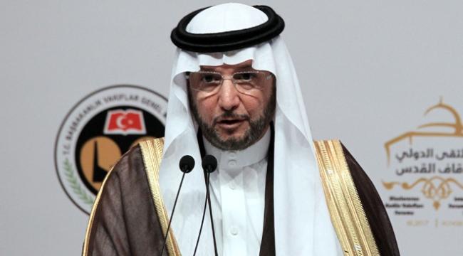 İİT Genel Sekreteri Useymin: Filistini tanımayan ülkeleri, tanımaya davetimizi yineliyoruz