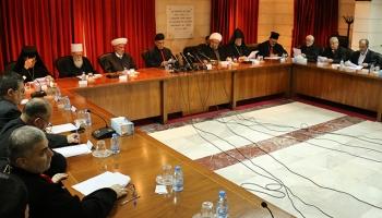 Müslüman ve Hristiyan din adamlarından Kudüs Zirvesi