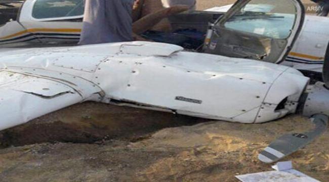 Mısırda eğitim uçağı düştü: 3 ölü