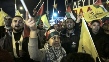 Yunanistanda ABDnin Kudüs kararı protesto edildi