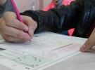 Yükseköğretim Kurumları Sınavı'na başvuru ücretleri belli oldu