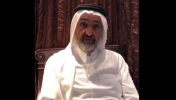 Şeyh Abdullah bin Ali, Kuveytte hastaneye kaldırıldı