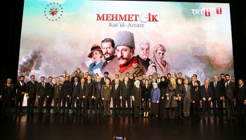 """Cumhurbaşkanı Erdoğan """"Kutül Amare"""" dizisinin tanıtımına katıldı"""