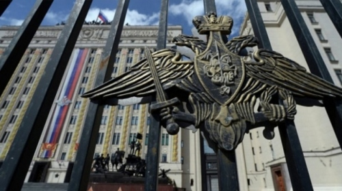 Rusya: ABD, Suriyede provokatif adımlar attı