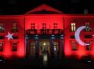 Türkiyenin Salzburg Başkonsolosluğu'na saldırı düzenlendi