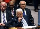 Mahmud Abbas'tan Filistin'in BM'de üye olarak tanınması çağrısı