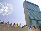 BM'den Doğu Guta'da ateşkes çağrısı