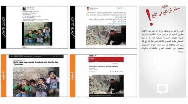 Terör Örgütünün kara propagandasına sosyal medyada tepki