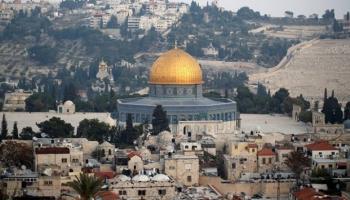 Filistin hükümetinden ABDnin büyükelçilik kararına tepki