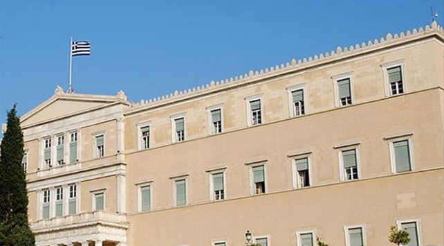Yunanistandan bir DHKP-Cli teröristin iadesine daha ret