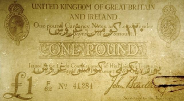 İngilizler, Osmanlıca ve İngilizce banknot bile bastırmış